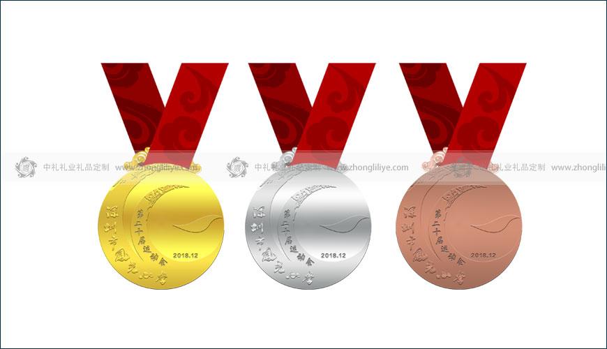 第二十屆運動會金屬獎牌定制
