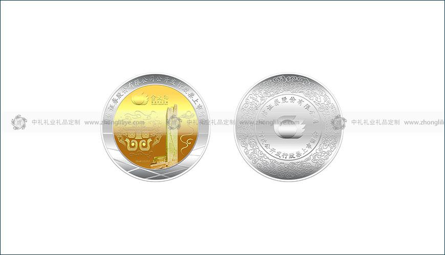 首次公開發行股票上市留念紀念章銀鑲金幣定制