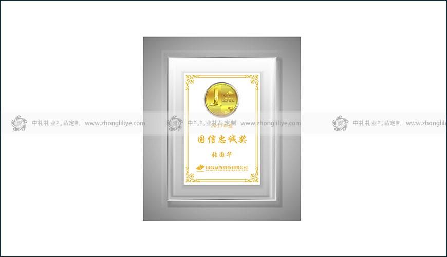 國信年度員工忠誠獎金幣鑲水晶獎牌定制