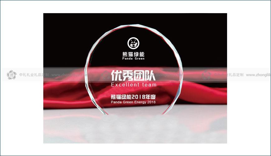 熊貓綠能年度優秀團隊獎牌定制