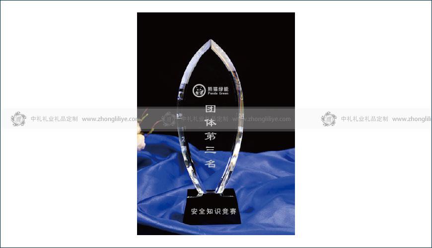 安全知識競賽團體名次獎杯定制
