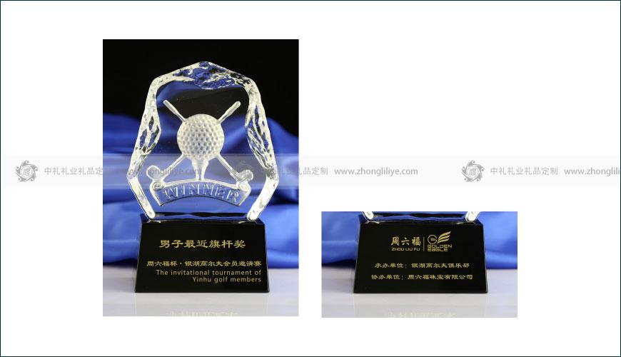 周六福杯?銀湖高爾夫會員邀請賽男子最近旗桿獎水晶獎杯定制