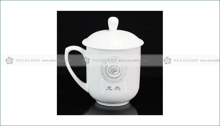 陶瓷水杯定制