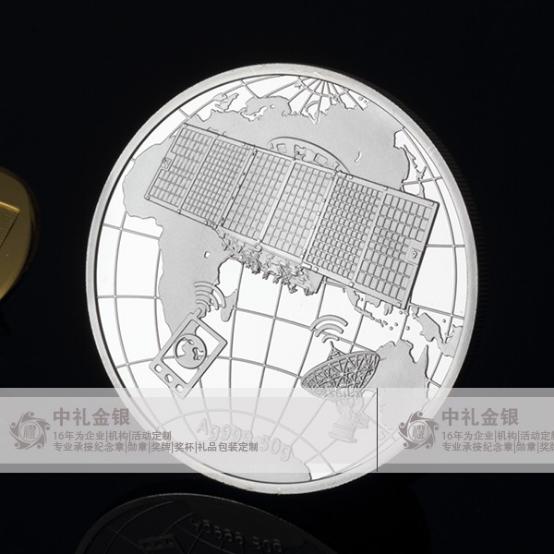 紀念銀幣制作